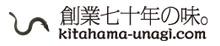 kitahama-bw